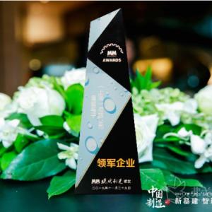 堡盟荣获MM《现代制造》两项大奖