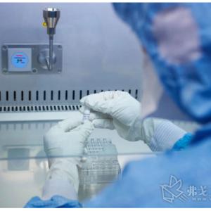 Endocyte公司如何使用中央监测系统来保护关键的 研发资产