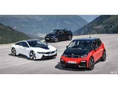 为推25款电动车 宝马5.4亿欧采购原材料
