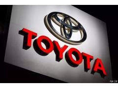 4个月后成立 丰田/电装合资公司官宣