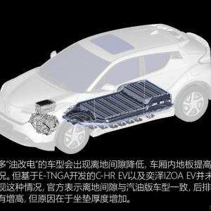 来自E-TNGA 丰田首款纯电动车技术浅析