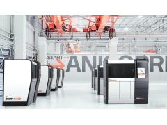 Anisoprint推出工业化3D打印机ProM IS 500