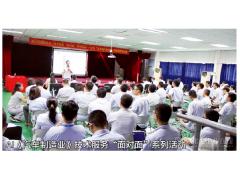 """AI《汽车制造业》技术服务""""面对面""""系列活动走进比亚迪汽车第十一事业部深圳总部"""