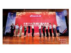 引领焊接技术,伏能士开启在华发展新纪元