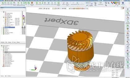 使用3DXpert重新设计的热交换器
