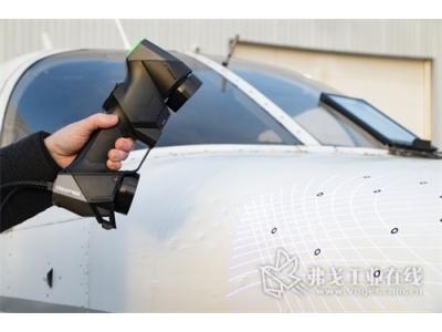 Creaform 推出适合航空航天业的解决方案 HandySCAN AEROPACK