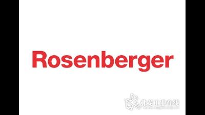 罗森伯格EMC测试技术