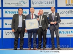 伊之密SpaceA获2019欧洲SPE汽车创新奖