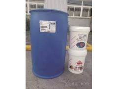 FPC-640M系列水基防锈剂
