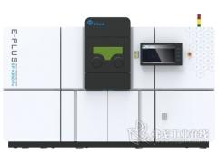 EP-M250 Pro金属3D打印机
