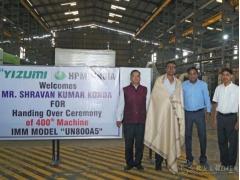 伊之密印度工厂第400台注塑机成功交付