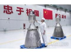 国内首创!大族激光智能装备集团液体火箭发动机推力室激光焊项目告捷!