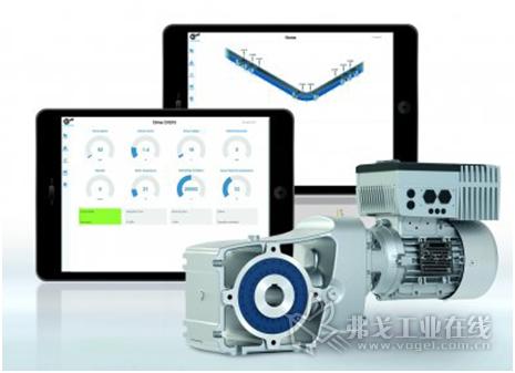 用于预测性维护的状态监测系统:诺德推出的驱动技术大大提高了机器和工厂运行的安全性和效率。图示为物 流应用