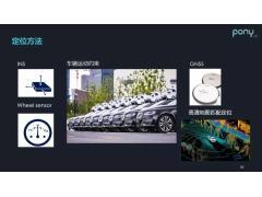 复杂环境下的自动驾驶高精定位该怎么搞?
