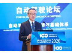 【百人会2020】松岛忠信:自动驾驶及辅助技术动向