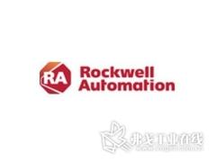 罗克韦尔自动化通过收购 Avnet 增强网络安全专业实力