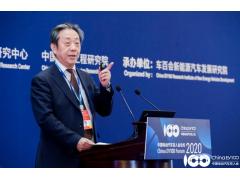 """【百人会2020】董扬:中国电动汽车2020年最需要的是""""稳政策"""""""