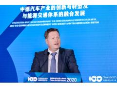【百人会2020】Klaus Bonhoff:德国2030年要实现减排42%