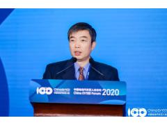 【百人会2020】罗俊杰:中德两国在汽车产业取得了丰硕成果