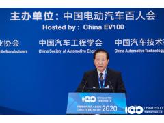 【百人会2020】陈清泰:汽车革命与能源、交通、城市协同发展