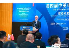 【百人会2020】Simon Sharpe:政策可以加速创新和市场的发展
