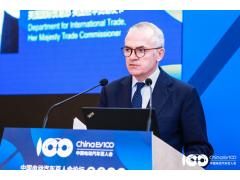 【百人会2020】Richard Burn:合作改变汽车行业带来新发展模式