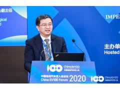【百人会2020】姜冠雄:中英新能源汽车合作潜力巨大