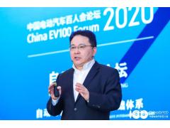 【百人会2020】杨晓明:新一代智能架构是自动驾驶汽车量产的基础保障