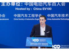 【百人会2020】Bogdan Bereanda:德尔福科技的电气化之旅