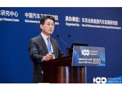 【百人会2020】李仁哲:现代正准备进军中国FCEV市场