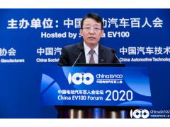【百人会2020】冯兴亚:广汽集团电动化战略及海外市场布局与国际合作