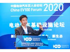 【百人会2020】李玉军:探索如何做换电标准化