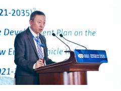 【百人会2020】刘云峰:大众集团计划2050年前在全球市场实现碳中和