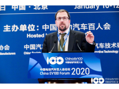 【百人会2020】Raul Blanco:西班牙计划在2040年实现零排放