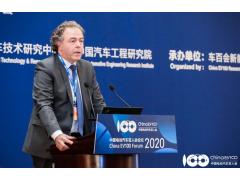 【百人会2020】Luc Chatel:汽车产业正在经历三重革命