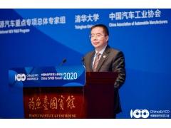 【百人会2020】张宝林 :跨越创新鸿沟 回归行业本质—全球汽车产业大变局下的中国机会和探索