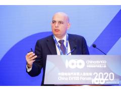 【百人会2020】Herman Eiliya:电动汽车是整个生态系统
