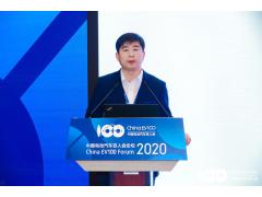 【百人会2020】王念举:动力电池安全技术研究与市场化