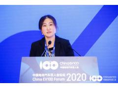 【百人会2020】徐辉:精准温控保障汽车核心系统的安全、智能和环保