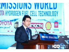 【百人会2020】陈肇楠:对于氢能在能源转型中所扮演角色,以及发展前景看法