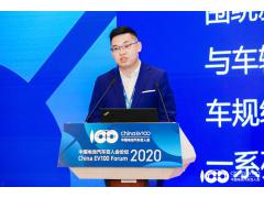 【百人会2020】杨红新:车规级制造与动力电池安全性探讨