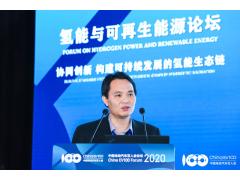 【百人会2020】李建秋:关于燃料电池应用现状与前景