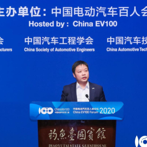 【百人会2020】何小鹏:电动汽车的核心是科技创新