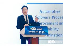 【百人会2020】李卫春:电动汽车跨界关键零部件车规级检测标准的国际发展状况