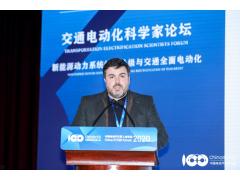 【百人会2020】Pablo Arboleya:DC Traction网络如何运用在铁路当中