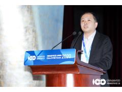 【百人会2020】李明勇:船舶电动化发展的时代要求、技术进展、探索实践
