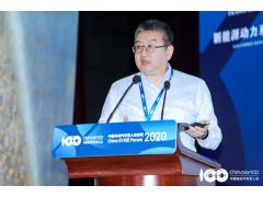 【百人会2020】倪峰:超级大功率充电接口项目进展