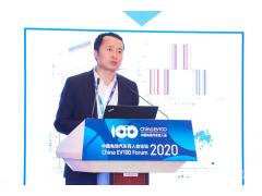 【百人会2020】万鑫铭:市场才是更持久更关键更稳定的驱动力