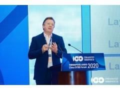 【百人会2020】Steve Haywood:专注自有模块化平台EVMP的开发
