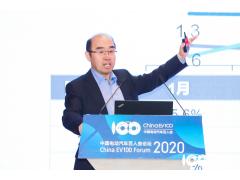 【百人会2020】徐长明:新能源汽车需要有足够力度的补贴替代政策